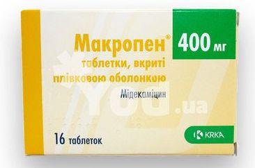 Gyertya Longidase: használati utasítás és farmakológiai hatás