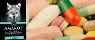 ártalmatlan erekciós gyógyszerek