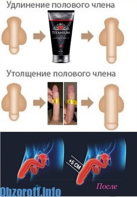 mit kell tenni, amit a pénisz megnőtt